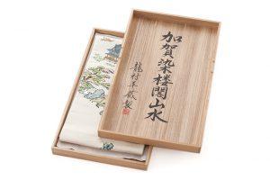 龍村平蔵製 袋帯「加賀染楼閣山水」のサブ5画像