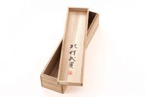 人間国宝 北村武資作 経錦着物のサブ7画像