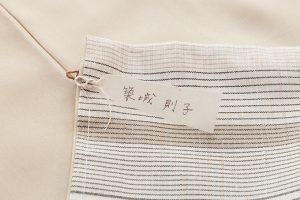 築城則子作 小倉織絹着物のサブ6画像