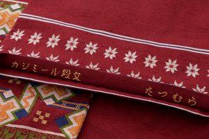 龍村美術織物製 袋帯「カシミール段文」のサブ4画像