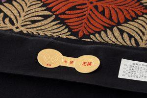 大西織物製 袋帯地のサブ4画像