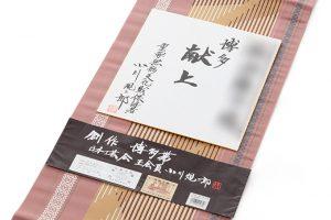人間国宝 小川規三郎作 献上博多織八寸帯のサブ4画像