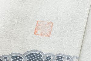 五代田畑喜八作 訪問着のサブ6画像