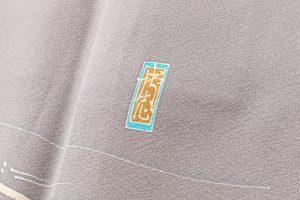 中町博志作 本加賀友禅色留袖のサブ5画像