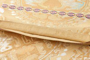 龍村平蔵製 袋帯「円文白虎錦」のサブ4画像