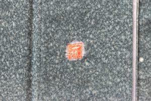 初代久保田一竹作 訪問着「彩奈」のサブ6画像