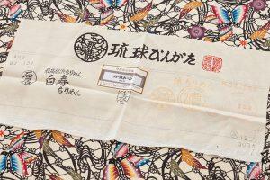 玉那覇有公作 琉球紅型小紋のサブ6画像
