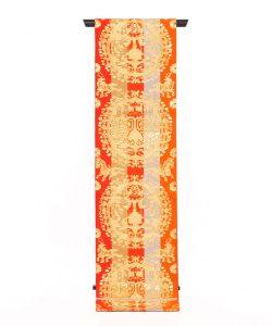 龍村平蔵製 袋帯「円文百虎間道」のメイン画像