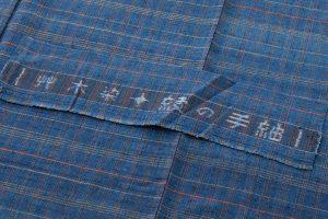 綾の手紬工房製 綾の手紬着物のサブ5画像