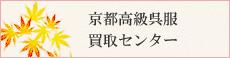 bn_kaitori