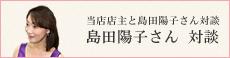 bn_taidan