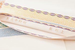 龍村平蔵製 袋帯「上杉裂」のサブ5画像