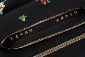龍村平蔵製 袋帯「弾弓胡舞文」のサブ5画像
