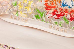 龍村平蔵製 袋帯「松嶋牡丹錦」のサブ4画像