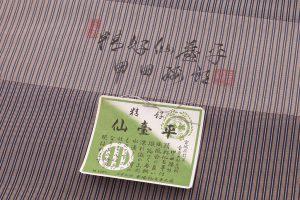 甲田綏郎作 精好仙台平袴のサブ4画像