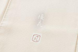 二代目由水十久作 本加賀友禅訪問着「優花」のサブ7画像