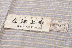 会津上布のサブ4画像