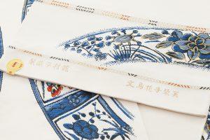 龍村平蔵製 袋帯地「芙蓉手花鳥文」のサブ5画像