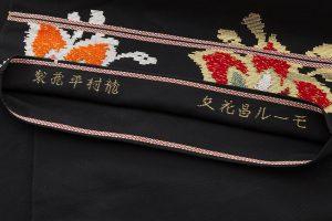 龍村平蔵製 袋帯「モール昌花文」のサブ5画像