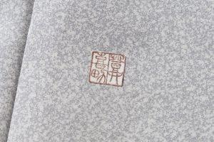 人間国宝 羽田登喜男作 訪問着のサブ6画像
