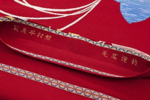 龍村平蔵製 夏袋帯「桔梗尾花」のサブ5画像