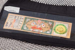 大島紬地 本疋田総絞り着尺のサブ3画像