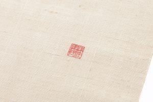 森健持作 辻が花染紬名古屋帯のサブ6画像