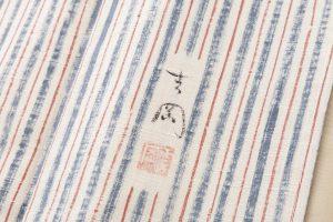 染司よしおか製 紬着物のサブ6画像