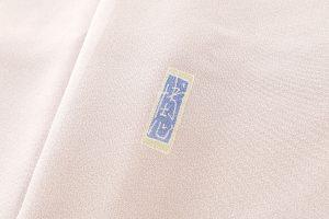 中町博志作 本加賀友禅色留袖のサブ6画像