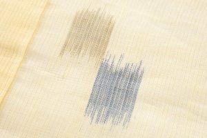 中島三枝子作 宮古上布着物地のサブ4画像