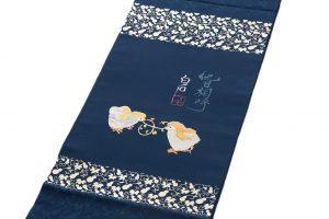 龍村平蔵製 袋帯のサブ1画像