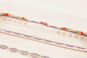 龍村平蔵製 袋帯「乾隆蜀紅錦」のサブ5画像