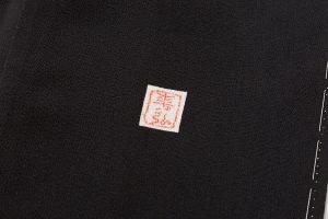 森口華弘作 留袖のサブ8画像