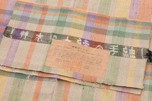 綾の手紬工房製 綾の手紬着物のサブ6画像