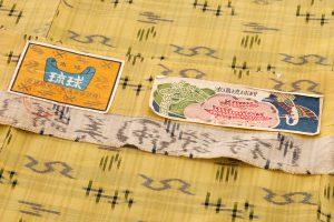 琉球美絣 綿着物のサブ7画像