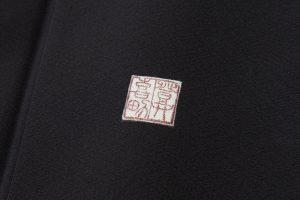 羽田登喜男作 留袖のサブ6画像