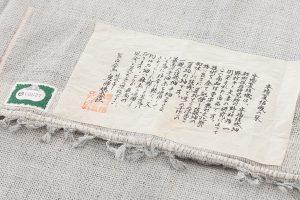 野村半平製 本場夏結城紬男着物のサブ5画像