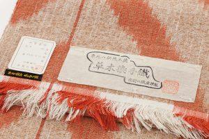 出羽の織座製 手織り八寸帯地のサブ7画像