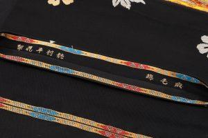 龍村平蔵製 袋帯「威毛錦」のサブ6画像