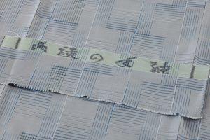 綾の手紬染織工房製 秋山眞和作 綾の手紬着物のサブ6画像