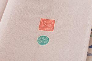 百貫華峰作 本加賀友禅色留袖のサブ6画像