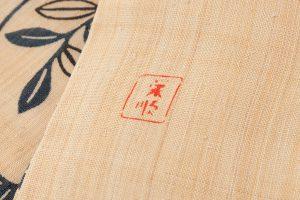 城間栄順作 芭蕉布地本紅型名古屋帯のサブ6画像