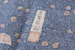 京屋林蔵製 本場結城紬地訪問着のサブ6画像