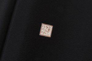 毎田健治作 本加賀友禅留袖のサブ5画像
