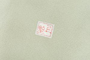上野為二作 訪問着のサブ6画像