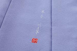 山名田明生作 本加賀友禅訪問着地のサブ8画像