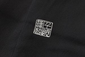 千總製 留袖のサブ6画像