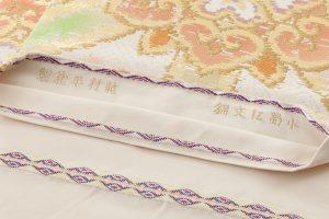 龍村平蔵製 袋帯「小蜀紅文錦」のサブ5画像
