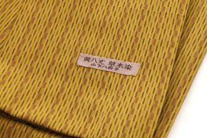 山下八百子作 黄八丈着物のサブ6画像