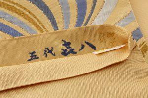五代田畑喜八作 留袖(袋帯付き)のサブ9画像